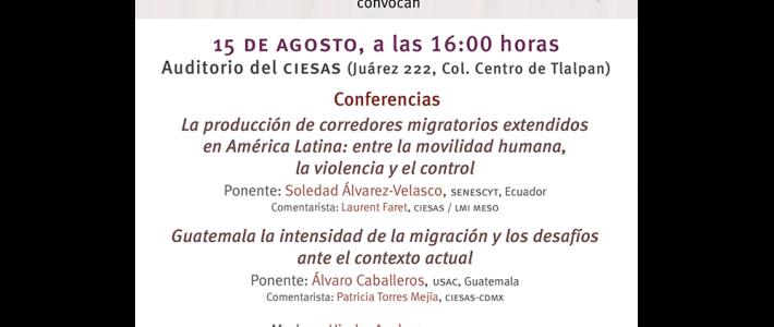 Seminario Permanente de Investigación sobre Migración México-Canadá-Estados Unidos (agosto)